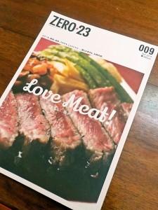 foodpic5317074