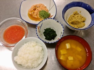 foodpic5487045