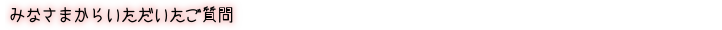 gositumon