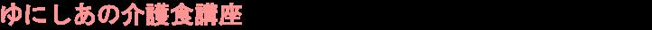 iryoudo