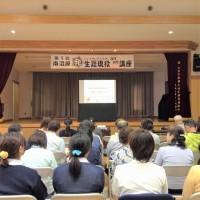 6/21(水)山形市で生涯現役バリバリ講座を担当しました!