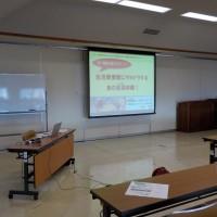 9/1㈮に県職員様向け「糖尿病・脂質異常症予防セミナー」を担当しました!