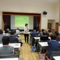 12/13(木)に山形市地区介護予防講座in椹沢を担当しました!